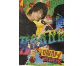 Puzzle Camp Rock - MINI PUZLE