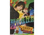 Puzzle Camp Rock - MINI PUZLE
