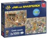 Puzzle Studio / Muzeum